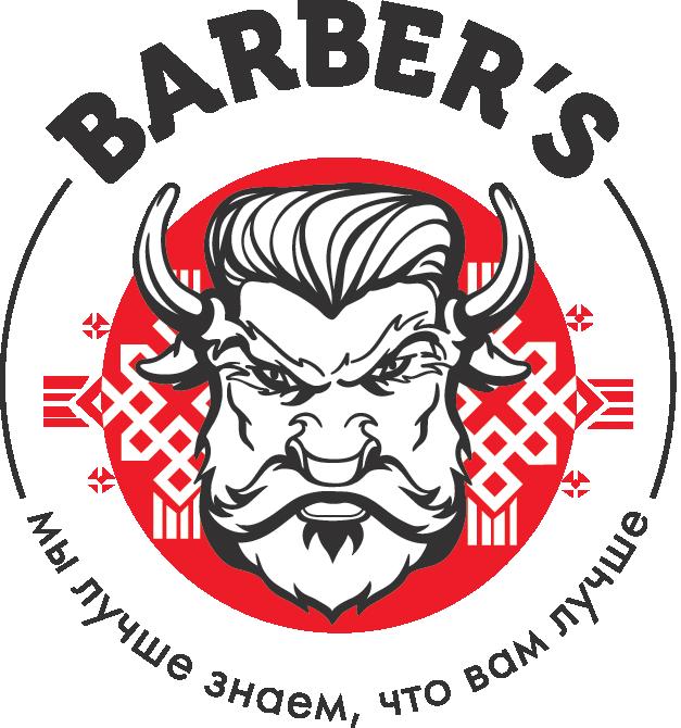 Логотип Barbers
